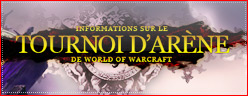 lofo compétition tournoi aène wow world of warcraft mmorpg